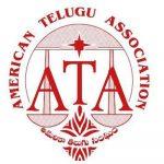 ATA conference Chicago 2016