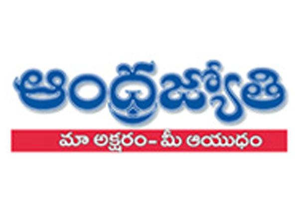 EC issued Notice to Telugu daily Andhra Jyothi