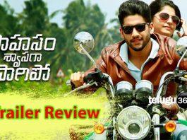 Naga Chaitanya's Saahasam Swaasaga Saagipo Trailer Review, Gautham Menon SSS Theatrical Trailer Review, Manjima Mohan SSS Trailer Review