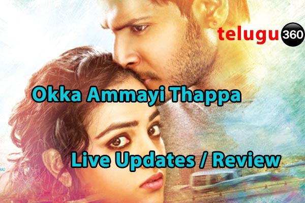 Okka Ammayi Thappa Review Rating