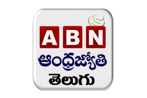 ABN cancels survey broadcast amid backdrop of EC's ban