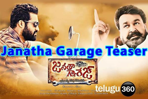 Janatha Garage Teaser, NTR's Janatha Garage Teaser, Janatha Garage Movie Teaser, Janatha Garage Teaser link, Janatha Garage First Look Teaser