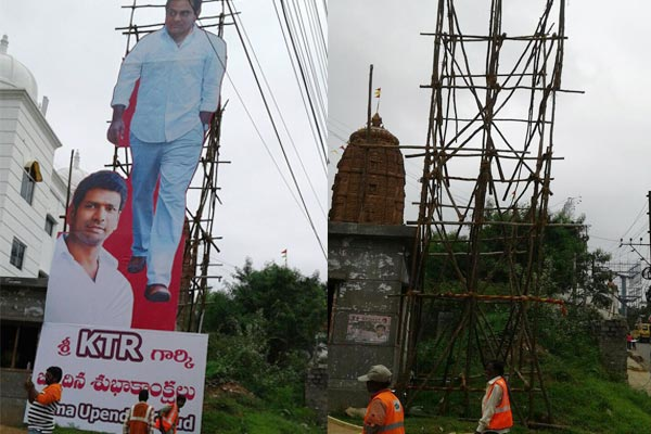 KTR's 40th birthday fete grandiosely modest, ostentatiously austere