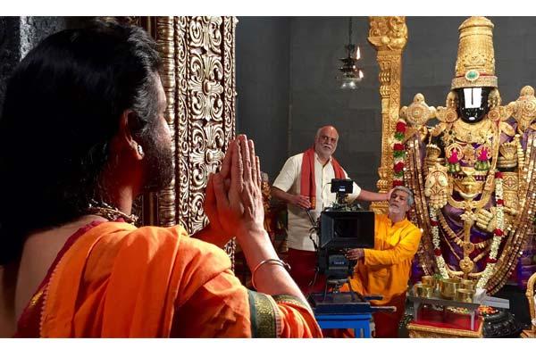 Nagarjuna Om Namo Venkatesaya wraps up its first schedule