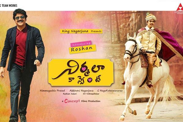 Nirmala Convent Trailer: Roshan Seems Promising