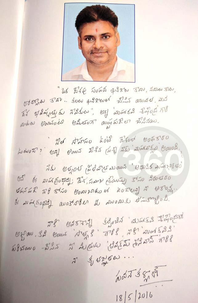Vayanadinam malayalam essay topics
