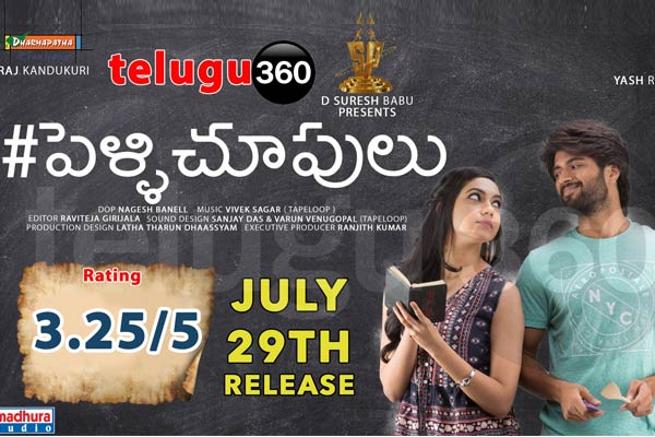 Pelli Choopulu Review : Refreshing and Disruptive Entertainer