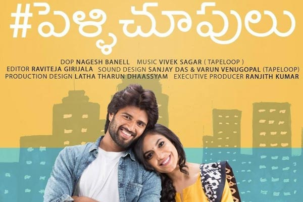 Pelli Choopulu continues to win accolades