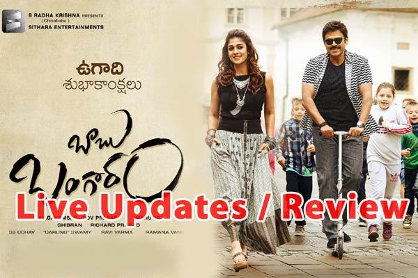 Babu Bangaram  Review  : Not a 24 Karat Gold