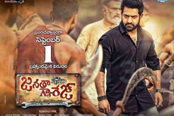 Janatha Garage First Day Target Collections, NTR First Day box office, Janatha Garage aims 1st day collections