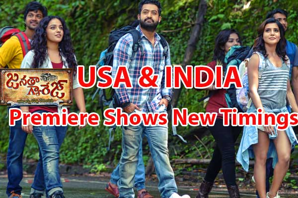 Janatha Garage USA and INDIA Premiere Shows New Timings !