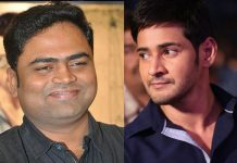 PVP to produce Vamsi-Paidipally-Mahesh-Babu