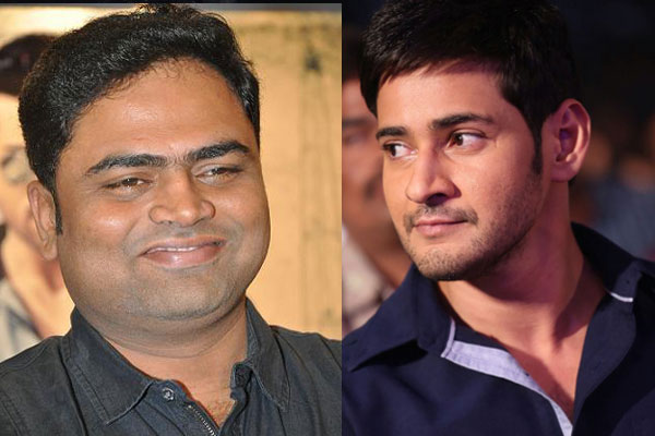 Breaking : Mahesh Babu – Vamsi Paidipally project on Hold?