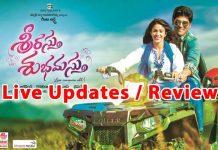 Srirastu Subhamastu Review