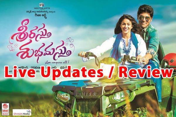 Srirastu Subhamastu Review : A Family drama sans freshness