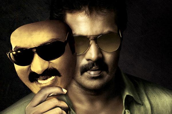 Sunil Eedu Gold Ehe Release Date, Veedu Gold Yehe release September 9th, Veedu Gold Yehe Release Date