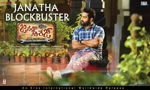 Janatha Garage punches out 61 Crores in 6 days