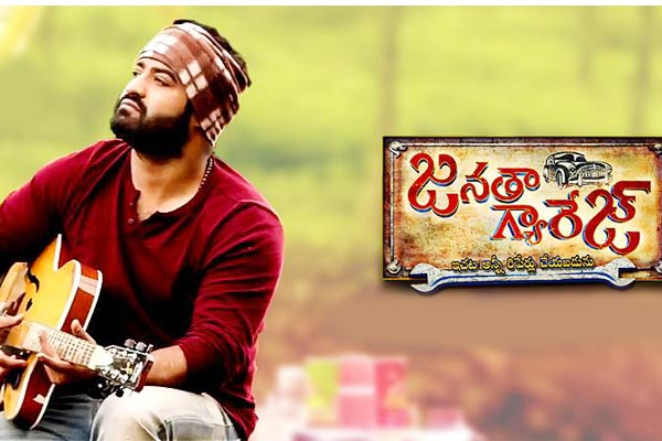 Losses for few Local Exhibitors of Janatha Garage