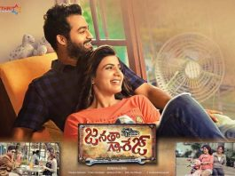 JanathaGarage week#3 in 46 US locations
