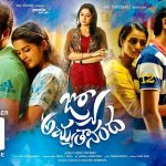 Jyo achyutananda Review, Jyo achyutananda Movie Review, Live Updates, Jyo achyutananda Rating