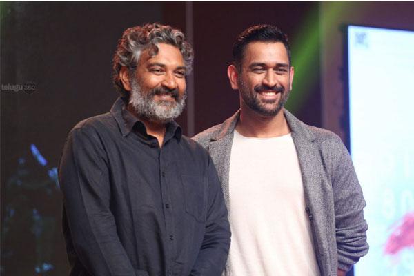Rajamouli Dhoni at MS Dhoni Audio Launch
