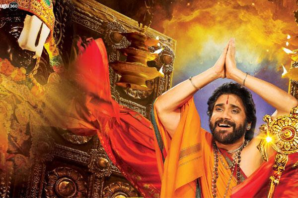 Om Namo Venkateshaya effect: Legendary Singer broke down in tears
