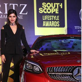 Southscope Lifestyle Awards
