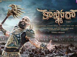 Kaashmora Review