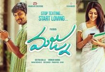 Nani Majnu Worldwide full run box office Collections