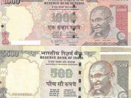 1000-500-denomination ban