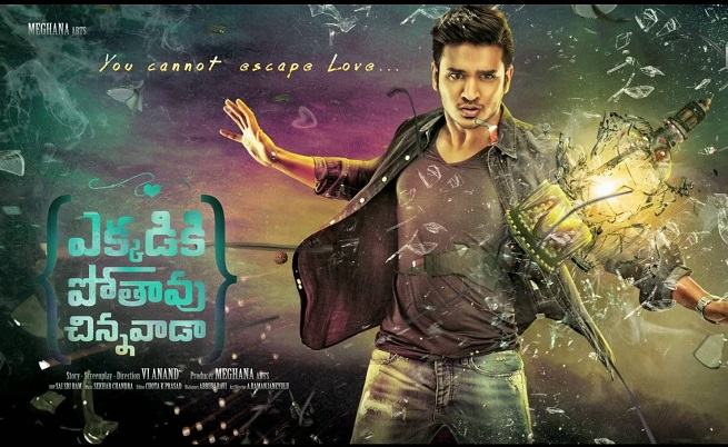 Ekkadiki Pothavu Chinnavada Movie Review, Rating, Box office Collection