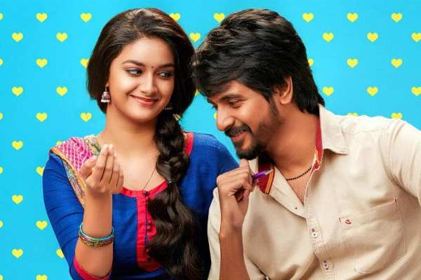 Remo review, Siva Karthikeyan Remo telugu review, Keerthy Suresh Remo rating