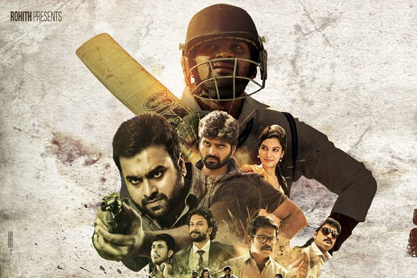 Nara Rohit Appatlo Okadundevadu review