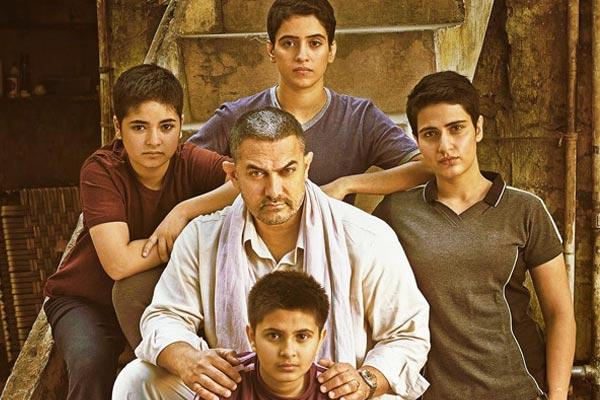 Aamir Khan hails demonetisation, says all must support PM Modi