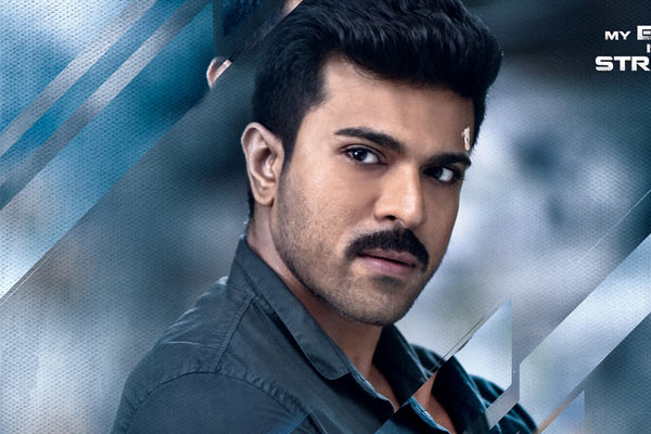 Ram Charan Dhruva 2 weeks andhra telangana boxoffice collections, Dhruva two weeks box office collections, Dhruva two weeks area wise collections