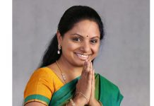 MP Kavitha