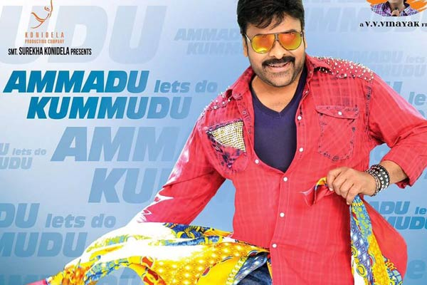 Khaidi No 150 audio launch cancelled