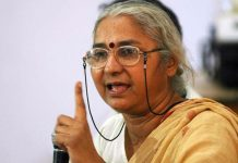 Medha Patkar at National Convention of the National Alliance of Peoples Movements