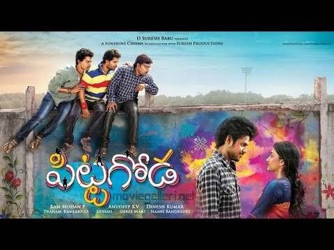 Pittagoda Review Pittagoda movie review