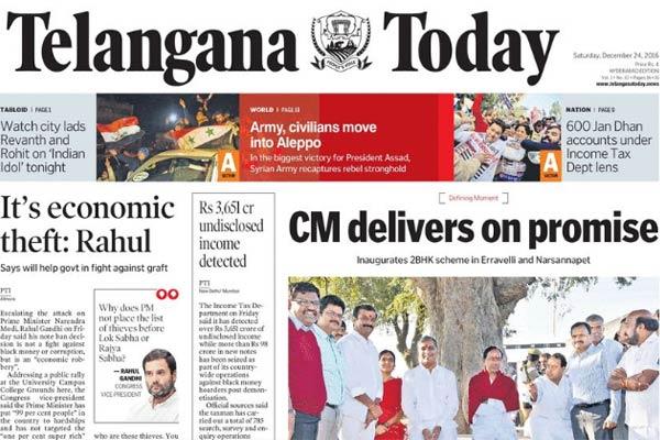 Telangana Today Lacks Sound Editorial Judgement