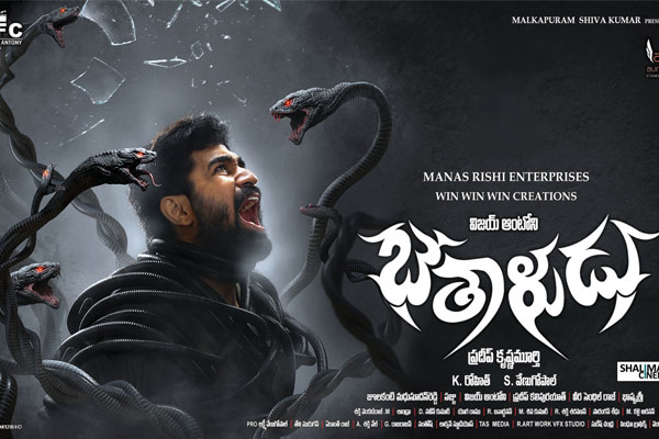 bethaludu movie review saithan review