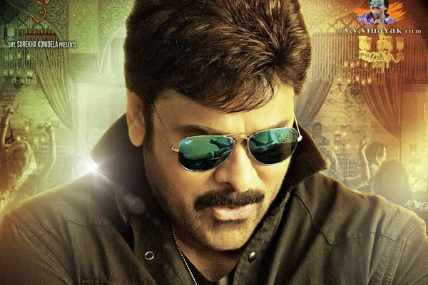 Khaidhi No 150 5 days Andhra telangana boxoffice Collections , Chiranjeevi Khaidhi No 150 5 days area wise collections