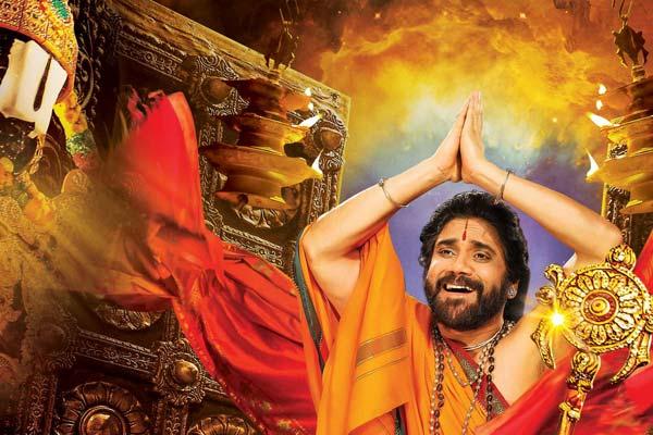 Om Namo Venkatesaya US Release