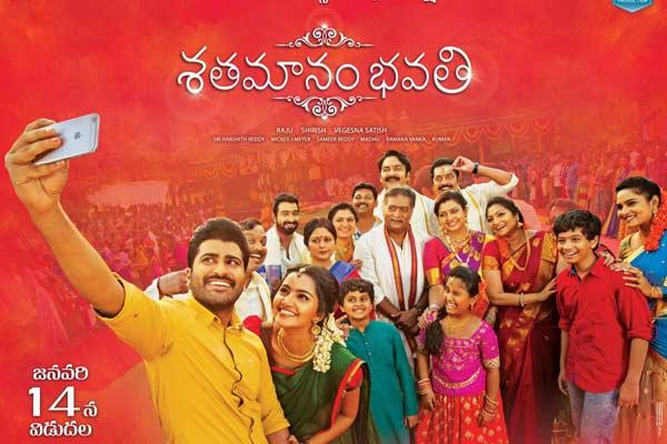 Shatamanam Bhavati US Release