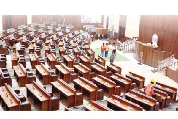 Notification for AP Assembly session from June 12
