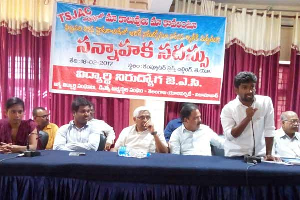 Tension prevails in Hyderabad over proposed TJAC rally on unemployment issues