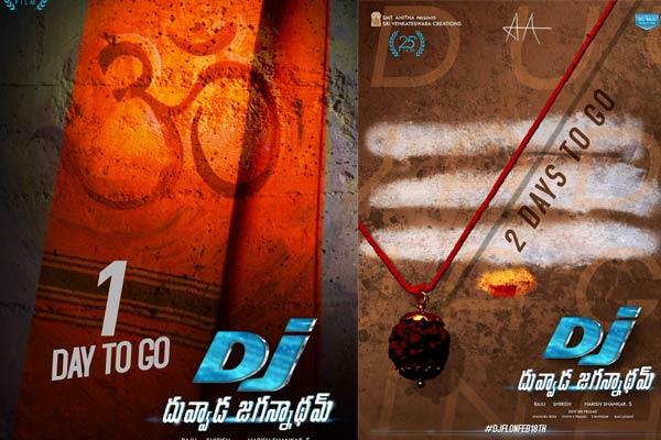 Duvvada Jagannadham (DJ): Allu Arjun gets a complete changeover, see first look