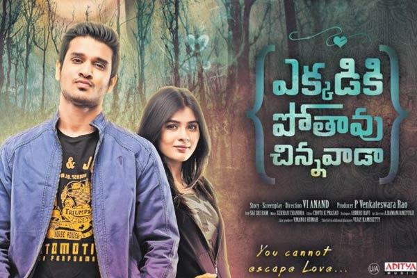 Ekkadiki Pothavu Chinnavada' Tamil, Hindi remake on cards