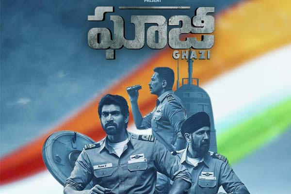 65th National Awards: Ghazi wins Best Telugu Film Award