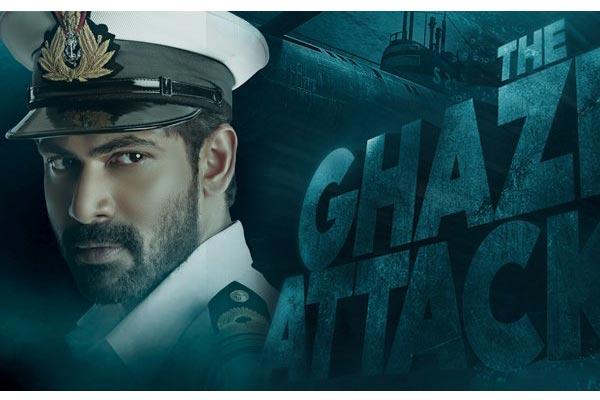 Ghazi USA and Canada Telugu, Hindi and Tamil Theaters list